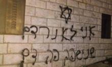 رام الله: مستوطنون يعتدون على منازل ويتوعدون بالثأر لمقتل جندي