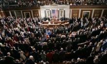 الكونغرس يستعد للتصويت على حزمة إنعاش اقتصادية جديدة