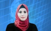 الاحتلال يجدد الاعتقال الإداري للأسيرة شروق البدن
