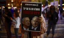 نتنياهو يعلن نجاحه بتشكيل الحكومة تمهيدًا لتنصيبها الخميس