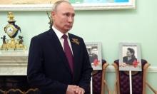 روسيا والصين تقاطعان اجتماعًا يبحث السلاح الكيميائي السوري