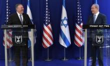 بومبيو: سنتعاون ضد كورونا وإيران؛ نتنياهو: فرصة لدفع خطة ترامب