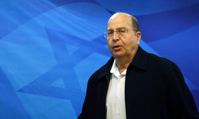 يعالون: أوحانا وزيرا للأمن الداخلي لإحباط تحقيقات ضد نتنياهو