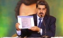الرئيس الفنزويلي يؤكد تعاون خصمه غوايدو مع أميركا