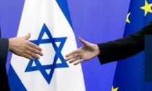 إسرائيل تحاول عرقلة أيّة خطوات أوروبية ضد الضم