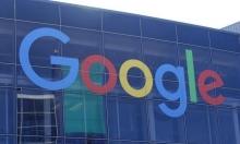 شركة تابعة لجوجل بصدد إطلاق بالونات إنترنت في موزمبيق