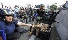 """محاولة """"الانقلاب"""" في فنزويلا تبدو """"سخيفة"""" لكنها أملُ الولايات المتحدة"""