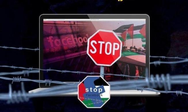 """منظمات فلسطينية تحذّر من تنصيب بالمور بـ""""مجلس إشراف فيسبوك"""""""