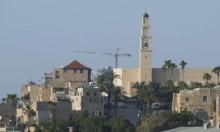 نافذة خاصة من يافا | ماذا حل بالمدينة بعد النكبة؟
