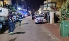 أعمال العنف والجريمة تضرب مجددا في بلدات عربية