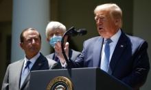 ترامب: الحكومة الأميركيّة تستثمر في 14 لقاحًا لعلاج كورونا