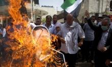 تخوفات إسرائيلية من انتفاضة بالضفة ستقوض استقرار السلطة الفلسطينية