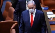 فوضى تعيين الوزراء: نتنياهو ضعيف أم يتطلع لانتخابات رابعة؟