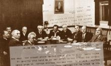 وثائق جديدة: بن غوريون قرر الحرب بإعلان قيام إسرائيل