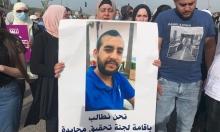 المتابعة تدعو لمشاركة واسعة: مظاهرة الرد على إعدام يونس الإثنين