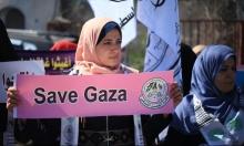 فنانون حول العالم يطالبون برفع الحصار عن غزة