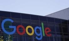"""وزارة العدل الأميركيّة تستعد لمقاضاة """"جوجل"""""""