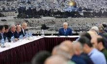 تأجيل اجتماع القيادة الفلسطينية لبحث سبل الرد على الضم.. لأجل غير مسمى