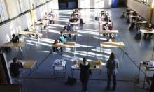 المدير العام لوزارة التعليم: عودة الطلاب للمدارس غير ملزمة