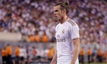 ريال مدريد يخطط للتخلص من غاريث بيل