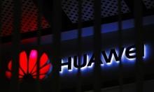 """بعد قيود أميركا على """"هواوي"""".. الصين تتوعد بحماية الشركة"""