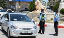 الصحة الفلسطينية: إغلاق بيت أولا بالكامل بعد إصابة بكورونا