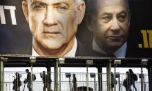 حكومة نتنياهو غانتس: صراع على الحقائب الوزارية