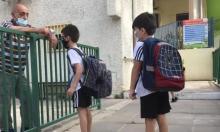 عدم انتظام الدراسة في العديد من المدارس العربية