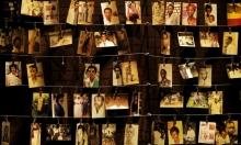 فرنسا: اعتقال أحد سفاحي الإبادة الجماعية في رواندا