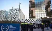 استدعاء ممثلة النمسا لدى فلسطين احتجاجًا ملاحظاتها القانونية للجنائية الدولية