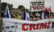 نتنياهو يطلب التغيُّب عن الجلسة الافتتاحية لمحاكمته