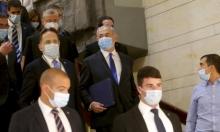 ليتسمان: نتنياهو استجاب لمخاوف بار سيمان طوف خلال أزمة كورونا