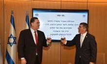 أشكنازي: خطة ترامب فرصة تاريخية لترسيم حدود إسرائيل