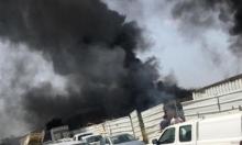 حريق بمحال تجارية في كفر كنا