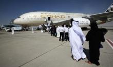 """طائرة إماراتية في إسرائيل بذريعة """"مساعدات للفلسطينيين"""""""