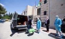 الصحة الفلسطينية: تسجيل إصابتين جديدتين بكورونا يرفع الحصيلة إلى 567