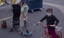 الصحة الإسرائيلية: إزالة كمامات في المدارس والحيز العام بسبب الحر