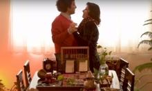 """""""إغلاقنا الإيراني"""": وثائقي يحكي حياة زوجين تحت الإغلاق"""