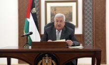 عباس: أصبحنا في حل من كل الاتفاقيات الموقعة مع إسرائيل وأميركا