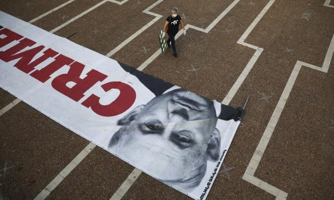 رغم معارضة النيابة: نتنياهو يقدم طلبا رسميا للتغيب عن افتتاح محاكمته
