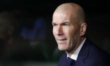 ريال مدريد سيستغني عن زيدان في حالة واحدة!