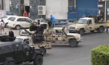 """ليبيا: """"الوفاق"""" توسع سيطرتها وقوات حفتر تنسحب من طرابلس"""