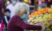 تقرير: تداعيات أزمة كورونا سترافق الاقتصاد بالبلاد حتى 2021