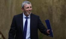 """انتخابات داخلية في """"البيت اليهودي"""" تؤيد انضمامه لحكومة نتنياهو - غانتس"""