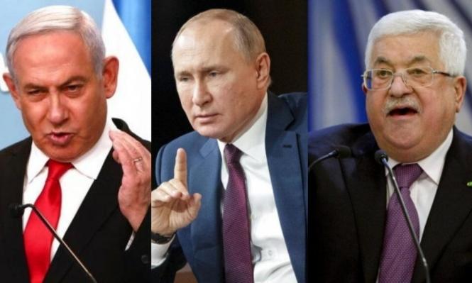 تقرير: روسيا تسعى لعقد اجتماع أميركي فلسطيني في جنيف