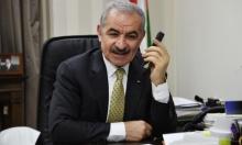رئيس الوزراء الفلسطينيّ: سمعنا عن المساعدات الإماراتية من الجرائد