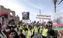 ليبيا: خسائر قوات حفتر تتواصل ودعوات أممية لوقف التصعيد