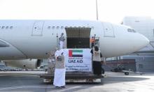 """رفض فلسطيني لـ""""مساعدات"""" الإمارات التطبيعية"""