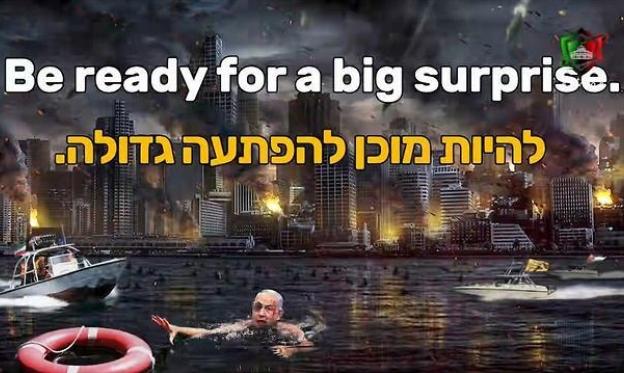 مواقع إسرائيلية تتعرض للاختراق وأنباء عن هجوم سيبراني إيراني