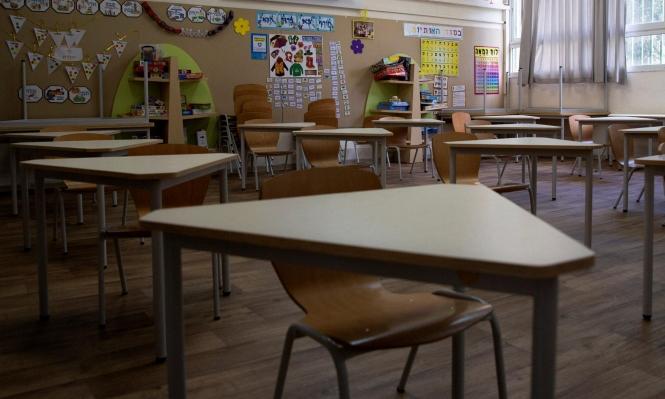 التعليم بظل كورونا: المالية تدفع نحو تقليص العطلة الصيفية